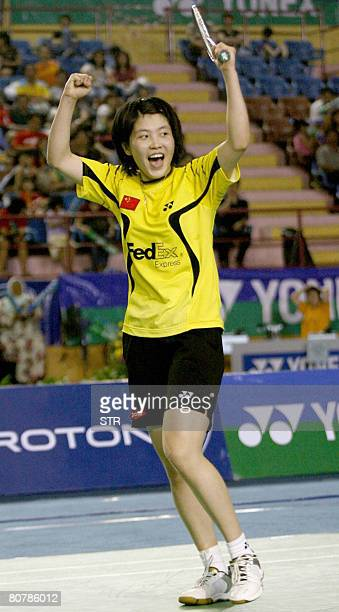 China Jiang Yanjiao celebrates after defeating compatriot Wang Lin in the women's singles finals during the Asian Badminton Championships in Johor...