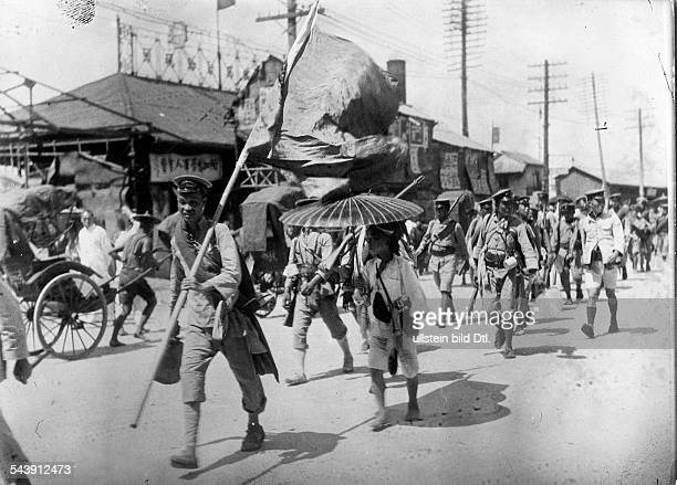 China Liaoning Shenyang Mukden Incident Chinese soldiers in the occupied city Mukden 1931 Photographer Walter Gircke Vintage property of ullstein bild