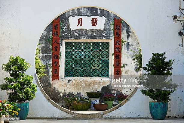 china, macau, house of mandarin - macao stock pictures, royalty-free photos & images