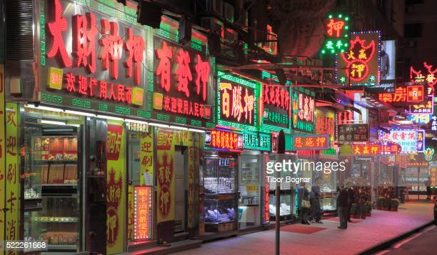 china, macau, shops, street scene, - macao stock pictures, royalty-free photos & images