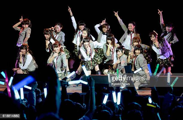 SHANGHAI China Members of SNH48 the Shanghai version of the Japanese pop idol group AKB48 perform in their first concert in Shanghai China on Jan 12...