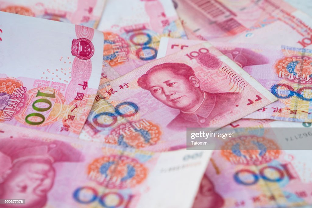 china money 100 bank note background, business and finance concept : Stock Photo