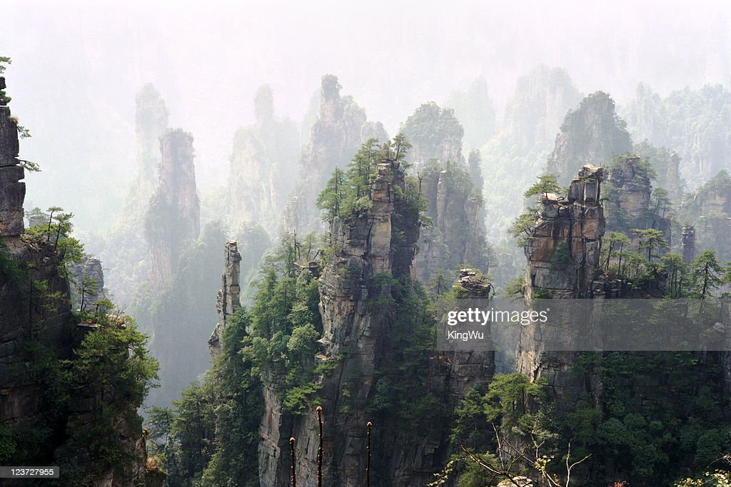 China National Park : Stock Photo