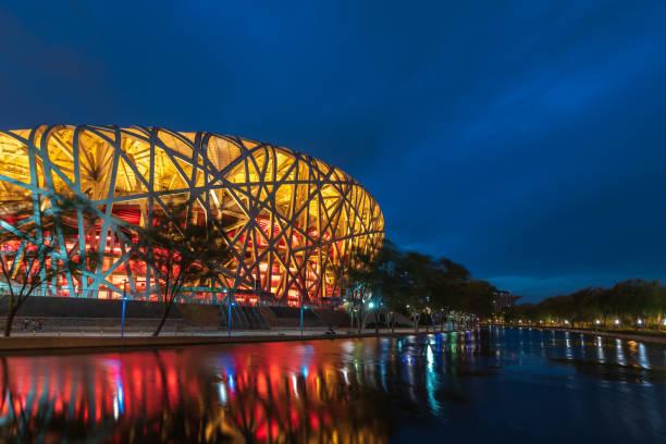 China National Stadium