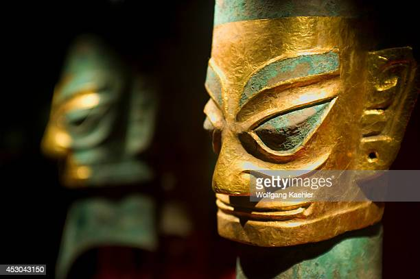 China Near Chengdu Sanxingdui Museum Featuring Ancient Remains Bronze Head With Gold Mask 12th Century Bc