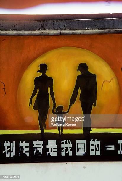 China Near Xiamen Gulangyu Island Billboard Dipicting 'one Child Only' Campaign