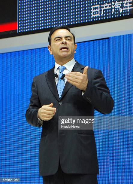 SHANGHAI China Nissan Motor Co President Carlos Ghosn speaks at the Auto Shanghai 2011 exhibition in Shanghai on April 19 which opened the same day...