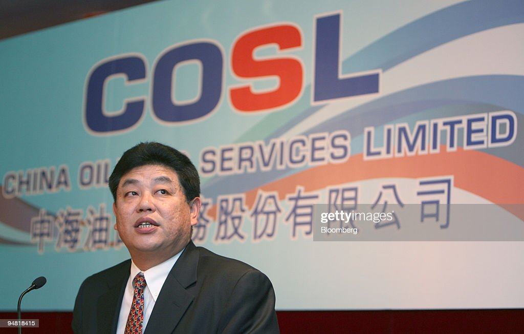 China Oilfield Services Ltd  Chief Executive Officer Yuan