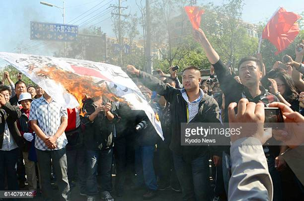 SHENYANG China Participants burn a Japanese national flag during an antiJapanese demonstration in Shenyang Liaoning Province on Sept 18 the...