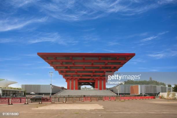 china pavilion of expo 2010 in shanghai - パビリオン ストックフォトと画像