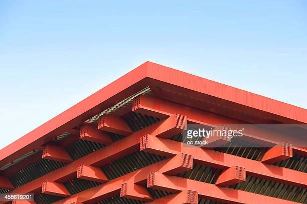 china pavilion - history museum stock pictures, royalty-free photos & images