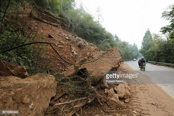 LUSHAN China Photo shows a landslide beside a road in Lushan county in Ya'an in the southwestern Chinese province of Sichuan on April 22 following a...