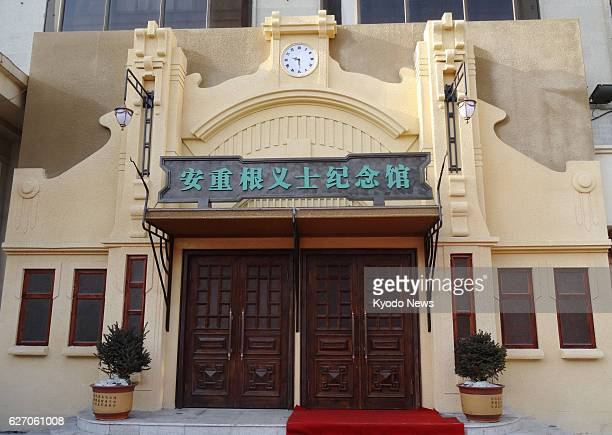 HARBIN China Photo taken Jan 20 shows a memorial hall in Harbin northeastern China for Ahn Jung Geun a Korean independence activist who assassinated...