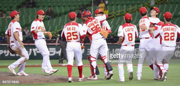China players celebrate after defeating Brazil 52 in their World Baseball Classic firstround Pool A game at Yafuoku Dome in Fukuoka Japan on March 5...