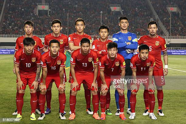 China players line up prior to the FIFA 2018 World Cup Qualifier match between China and Qatar at Shaanxi Province Stadium on March 29 2016 in Xi An...