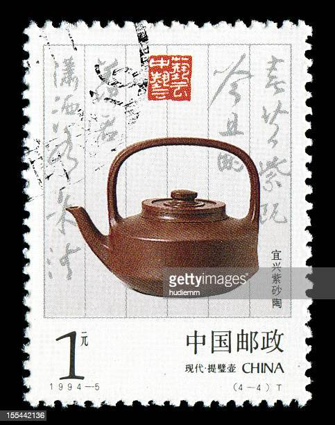 China postage stamp: Chinese Teapot
