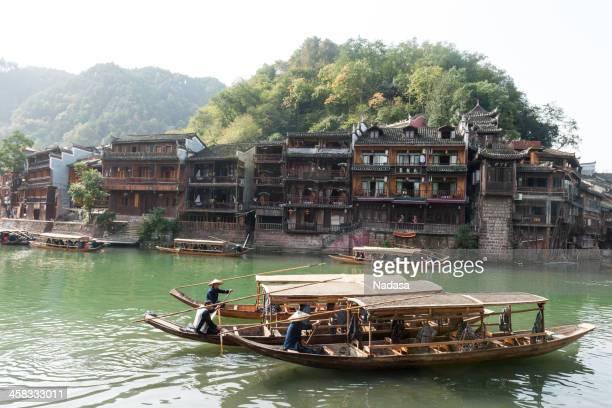 China river landscape