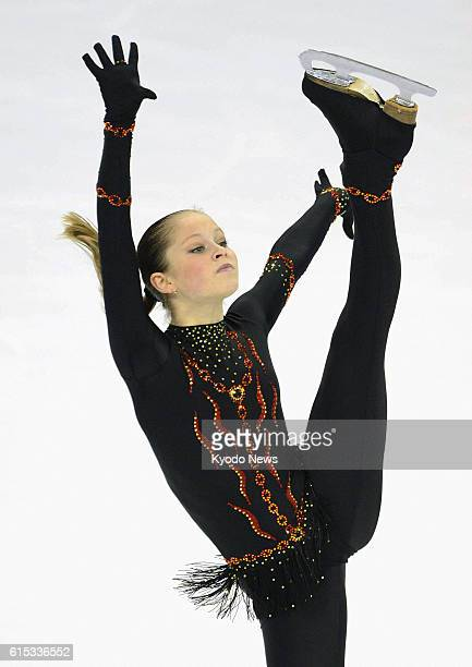 SHANGHAI China Russian Julia Lipnitskaia performs during the women's short program of the Cup of China figure skating competition in Shanghai on Nov...