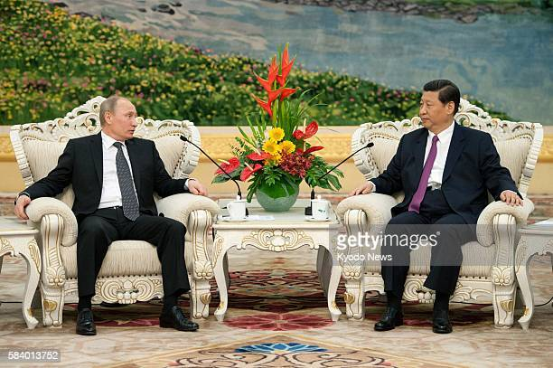 BEIJING China Russian President Vladimir Putin and Chinese Vice President Xi Jinping hold talks at Beijing's Great Hall of the People on June 6 2012