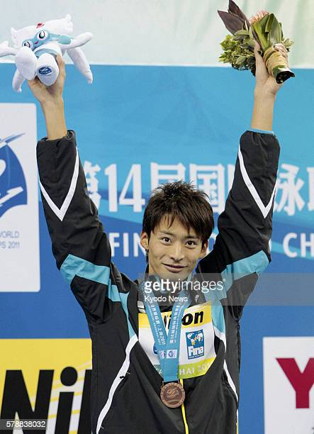 SHANGHAI China Ryosuke Irie of Japan responds to cheers from spectators after winning the bronze medal in the men's 100meter backstroke at the world...