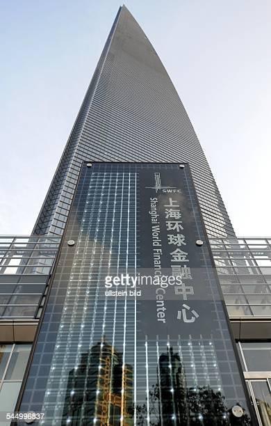 Shanghai World Financial Center at Shanghai Pudong