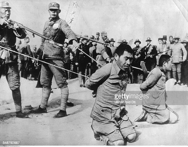 China Second SinoJapanese War 19371945 Chinese soldiers execute spies without further details June 1938 Vintage property of ullstein bild