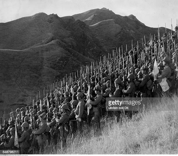 China Second SinoJapanese War 19371945 Fightings in Shanxi province Japanese soldiers salute the Imperial throne facing east on New Year's Day 1941...