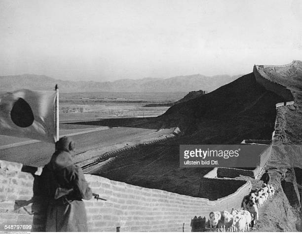 China Second SinoJapanese War 19371945 Japanese military post at the Great Wall near Huailai in Hebei province which has been occupied by Japan since...