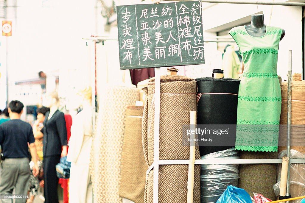 China, Shanghai, cloth market : Stockfoto