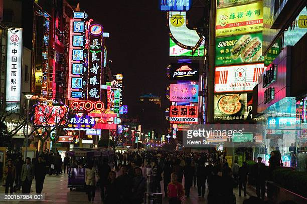 china, shanghai, nanjing road, night - shanghai billboard stock pictures, royalty-free photos & images
