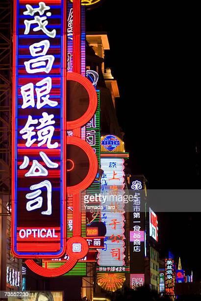 China, Shanghai, neon signs on building at night