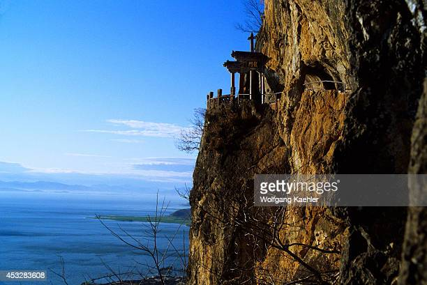 China South Yunnan Province Kunming View Of Dragon's Gate Overlooking Kunming Lake