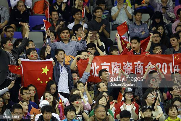 China supporters are seen during the finals gold medal table tennis match on day fifteen of the 2014 Asian Games match at Suwon Gymnasium on October...