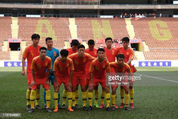 China team group shot during the AFC U23 Championship qualifier between China and Laos at Shah Alam Stadium on March 22 2019 in Shah Alam Malaysia