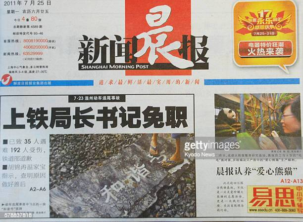 SHANGHAI China The Xinwen Chenbao newspaper in Shanghai reports in its July 25 edition on a fatal train accident on July 23 The paper has a photo of...
