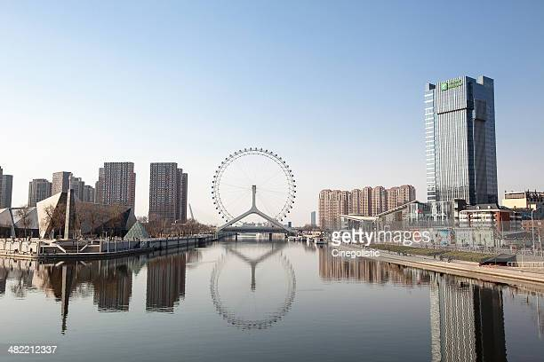 China, Tianjin, View to Eye of Tianjin