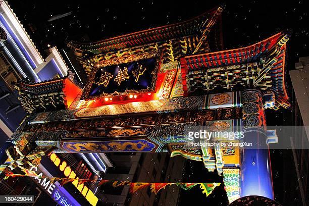 china town in yokohama japan - 中華街 ストックフォトと画像
