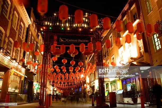 china town, london - chinatown stock photos and pictures