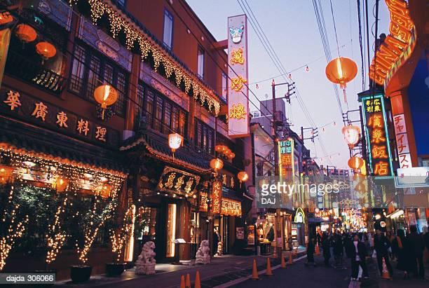 china town - 中華街 ストックフォトと画像