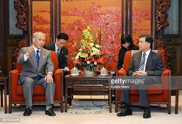 BEIJING China Visiting Tokyo Gov Yoichi Masuzoe meets with Chinese Vice Premier Wang Yang in Beijing on April 26 2014 After the meeting Masuzoe said...