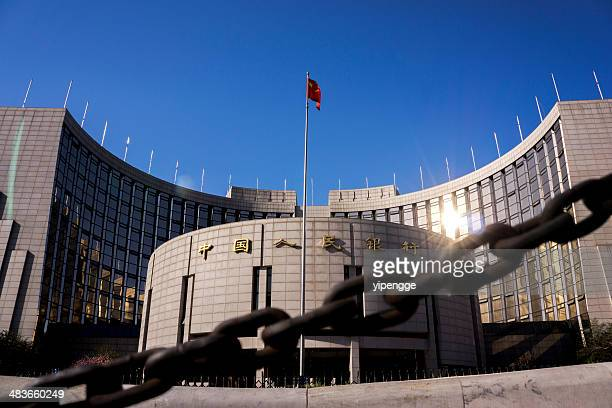 china will further the rmb exchange rate reform in 2014. - monetary policy stock pictures, royalty-free photos & images