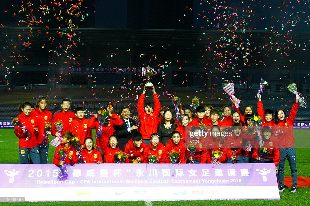 China wins the first place in the 2015 Yongchuan Women's Football International Matches at Yongchuan Sports Center on October 27, 2015 in Yongchuan, Chongqing of China.