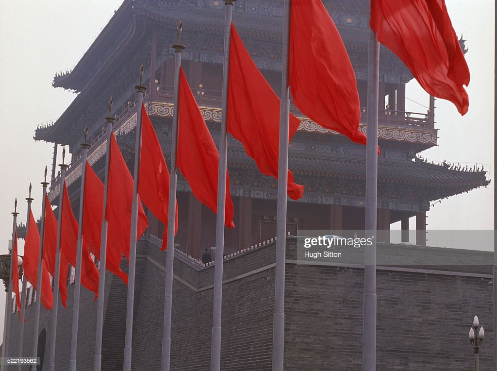 China/Beijing: Flags on the Place of Heavenly Peace : Stock Photo