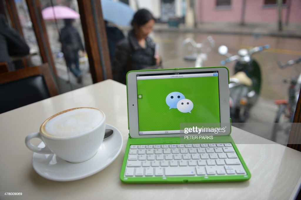 CHINA-IT-TELECOMMUNICATION-TENCENT : News Photo