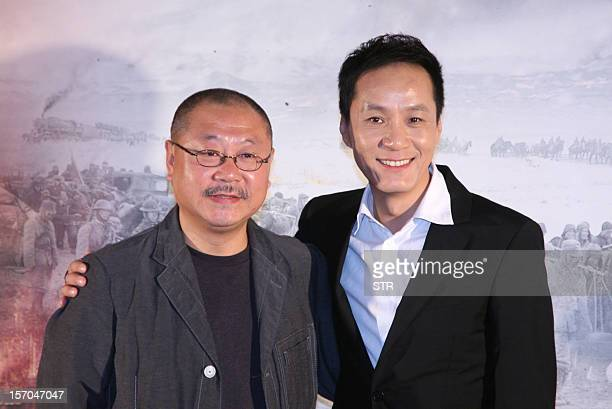 ChinaJapanhistoryfilmFOCUS by Sebastien Blanc This picture taken on November 25 2012 shows Chinese actor Fan Wei and Feng Yuanzheng at the press...