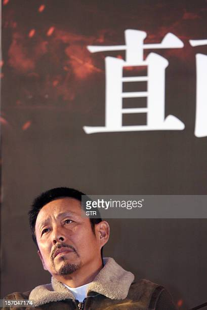 ChinaJapanhistoryfilmFOCUS by Sebastien Blanc This picture taken on November 25 2012 shows Chinese actor Chen Daoming attending the press conference...