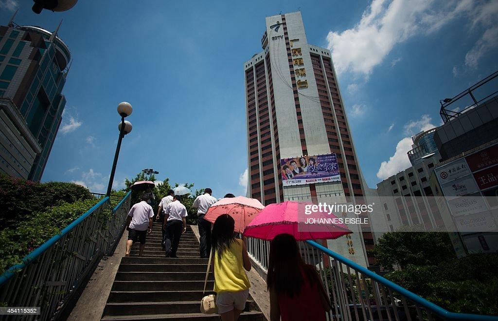 CHINA-LANGUAGE-POLITICS-GUANGDONG : News Photo