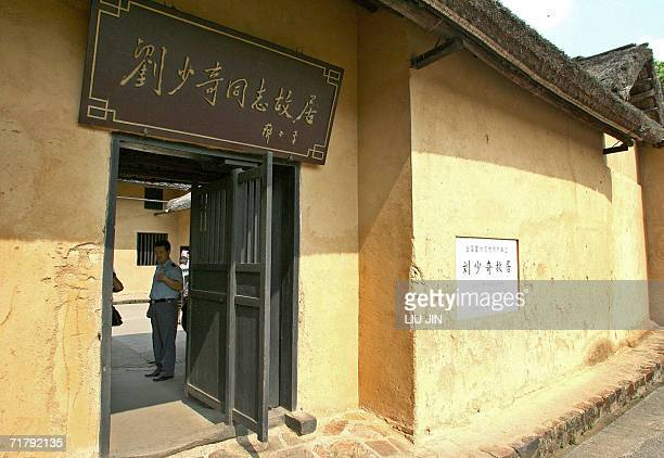 STORY ChinaMaopoliticsanniversarylegacy A security man stands at the entrance of a birthplace of Chinese late president Liu Shaoqi in Ningxiang...