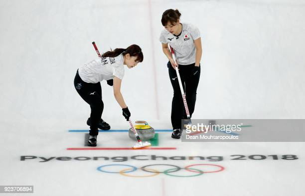 Chinami Yoshida of Japan and Yurika Yoshida of Japan during the Curling Womens' bronze Medal match between Great Britain and Japan on day fifteen of...