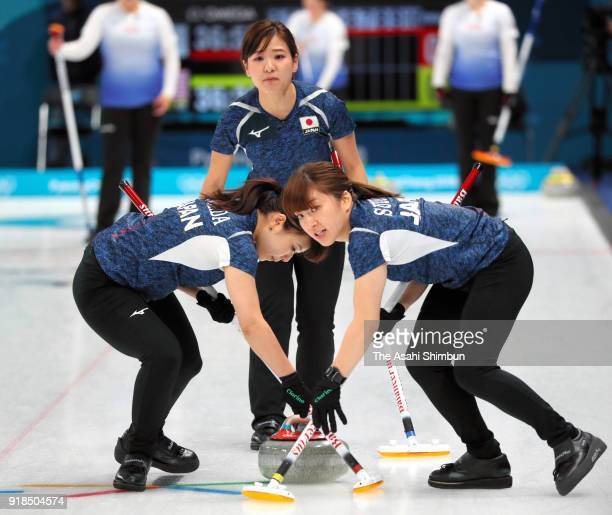 Chinami Yoshida of Japan delivers a stone during Women's Round Robin Session 1 against the United States on day five of the PyeongChang 2018 Winter...